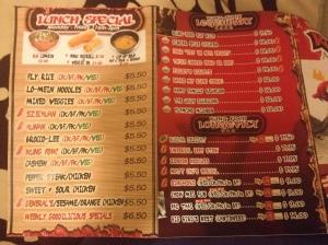 Amerasia menu 3